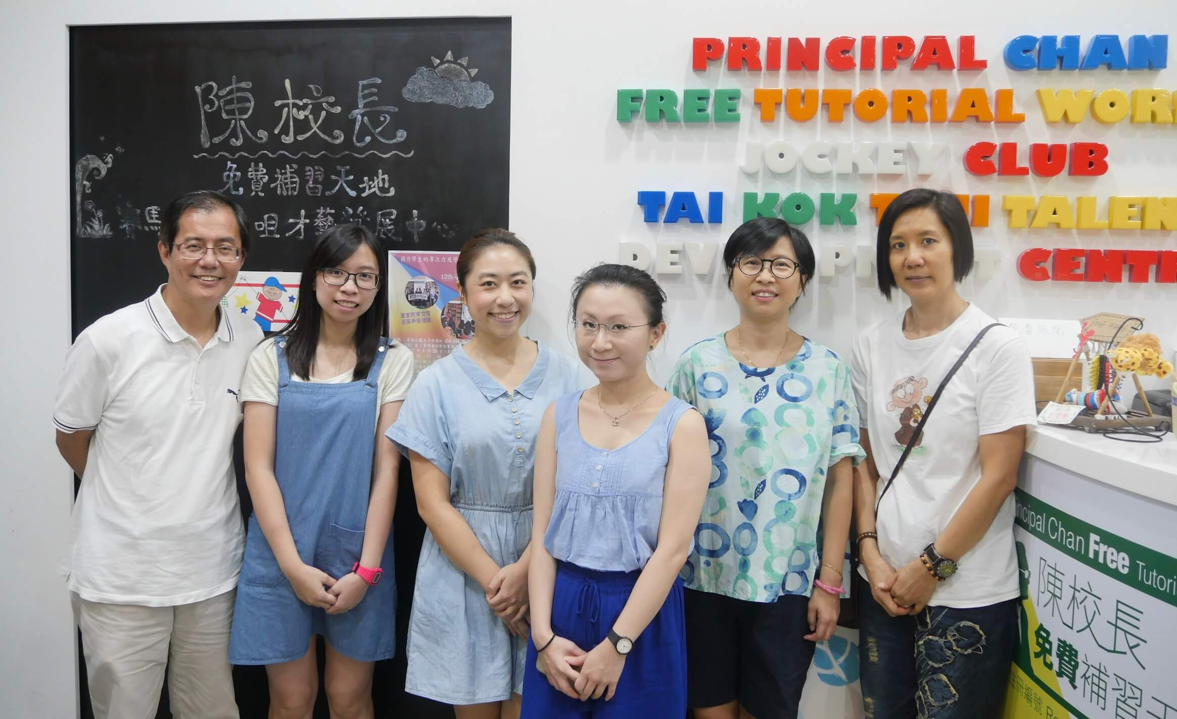 6 people group photo at charity centre