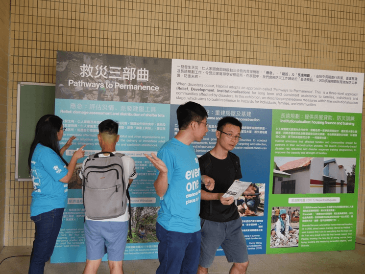 2 volunteers introduce to public on charity event